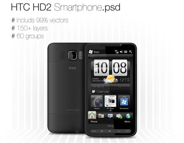iPhone、iPadやMacなどのディスプレイを集めたPhotoshop(フォトショップ)端末ディスプレイPSD無料素材集-HTC HD2 Smartphone
