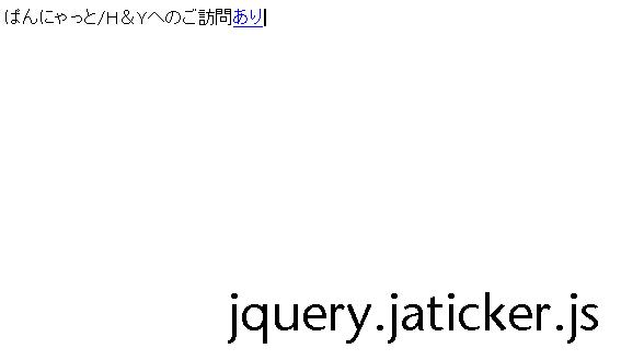 jaticker