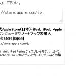 facebookのようにリンク先のURLを入力するとリンク先の情報が表示されるjQueryプラグイン「Link Scraper TextBox」
