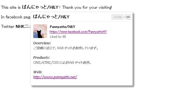 facebookやTwitterのプロフィールをマウスオーバーして表示させるjQueryプラグイン「Hovercard」
