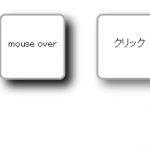 影をアニメーションさせるjQueryプラグイン『Shadow animation jQuery plugin』