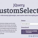 select要素のスタイルを変更できるjQuaryプラグイン「jQuery.customSelect()」